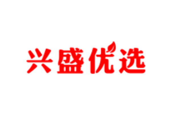 Xingsheng Selected
